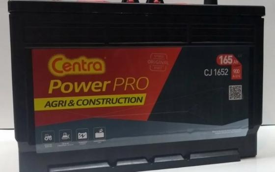 Akumulator CENTRA 6V 165Ah 900A CIĄGNIK C330 C360
